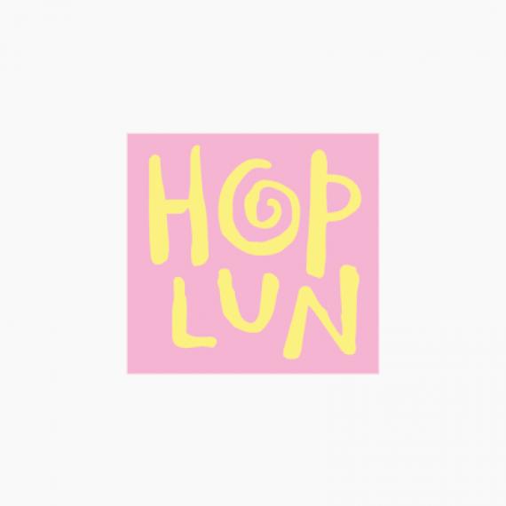 Baly Yarn Client Hop Lun Logo